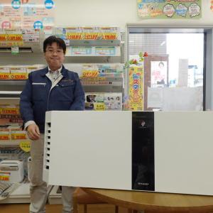 東京都足立区では小規模事業者に対してコロナ対策をすると助成金が出ます。