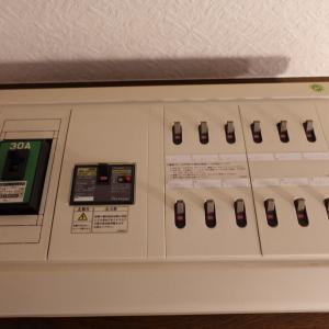 東京都足立区の感震ブレーカー助成工事の受付は終了間近です。