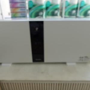 足立区の助成金を使って業務用の空気清浄機を設置