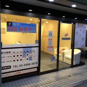東京都足立区ではコロナ対策をすると助成金が出ます
