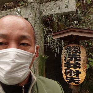 鎌倉の銭洗い弁才天に行ってきました。
