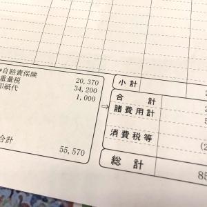 トラックって、年間どれくらい費用がかかるの!?d(^-^)