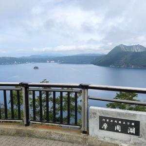 北海道・道東視察旅行~3湖編~
