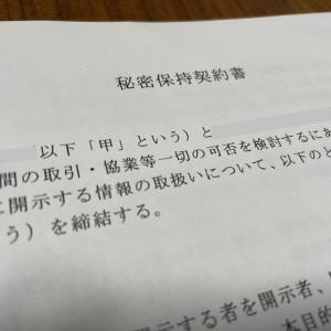 これから楽しみ♪会社さんと協業!(^^)!