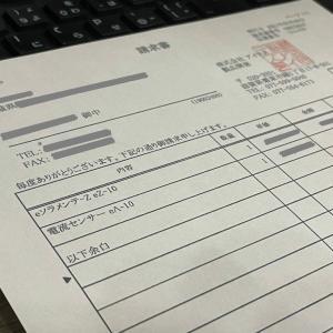 メンテナンス!全てのお客さまが継続契約♪\(^o^)/