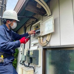 最後の無償サービス!自宅発電所ヽ(^^ )