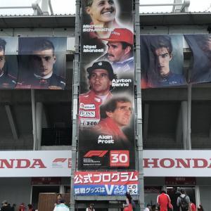 F1 2018 SUZUKA