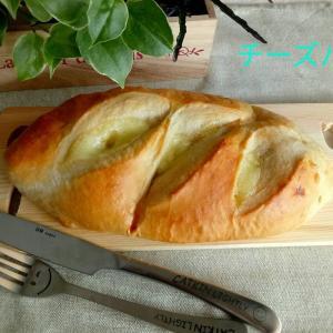 12/24(火):ずっしりと美味しいチーズパン