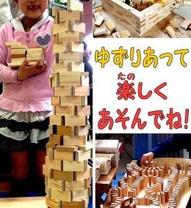 【8/10.11.12】いえろうはうす木工房 … 桧を使った手づくり木工作品
