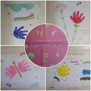 【8/10】champ de fleure … 手形アート体験ワークショップ