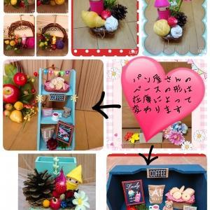 【8/11】mi*chilka(ミ*チルカ) … オリジナル小人を使った木工クラフト雑貨のワークショップ