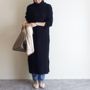 ざっくり牛革バッグで大人カジュアルな週末コーデ♪GUイヤリングsilverも揃えました!