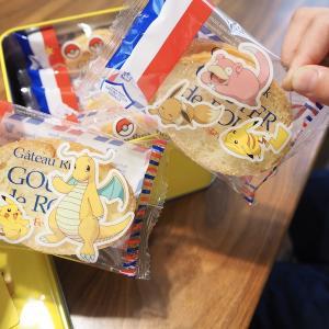 ちょっとした贈り物にも♪大人気お菓子に限定ポケモンパッケージ!