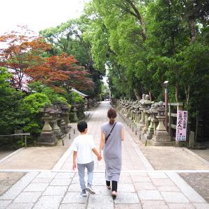 ぽこぽこ歩いてリフレッシュ!京都府八幡市へ行ってきました♩