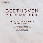 【ディスク 感想】ベートーヴェン/ミサ・ソレムニス ニ長調 Op.123 〜 鈴木雅明指揮バッハ・コレギウム・ジャパン
