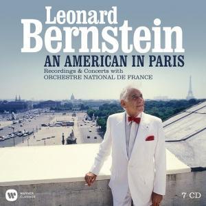 【ディスク 感想】バーンスタイン/「波止場」組曲、「ウェストサイドストーリー」〜シンフォニックダンス   レナード・バーンスタイン指揮フランス国立管