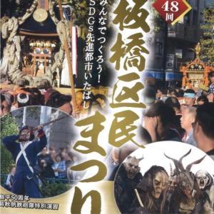 お祭り (橋本)