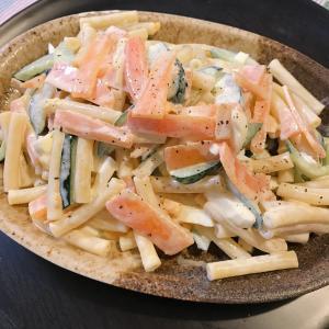 ニンジン料理(丸岡)