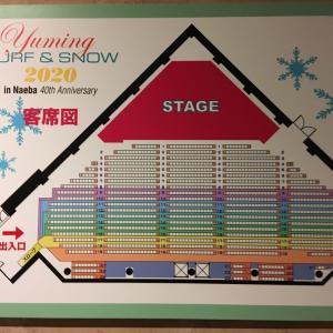 松任谷由実 SURF&SNOW in Naeba Vol.40