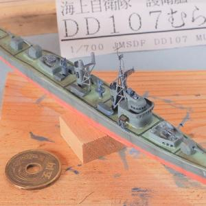 1/700 海上自衛隊 初期護衛艦「むらさめ」 完成写真2.