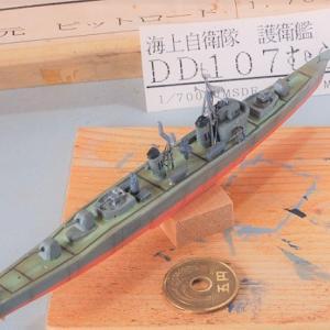 1/700 海上自衛隊 初代護衛艦「むらさめ」 完成写真3.