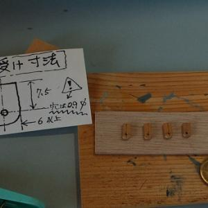 1/80HO16番スケール ワム90000型貨車を作る (軸受けを木材で自作)