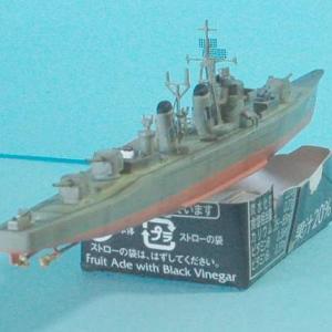 完成写真5 (海上自衛隊護衛艦「ゆうだち」1/700)