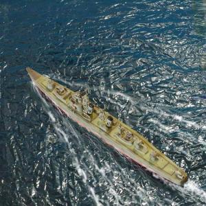 完成写真 7 (1/700海上自衛隊護衛艦「ゆうだち」)