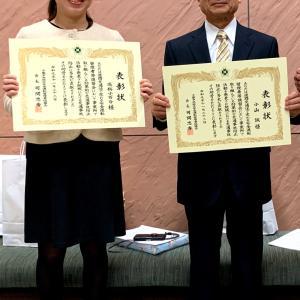 千葉中央地区安全管理者協会より表彰して頂きました♪