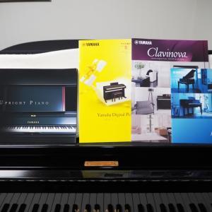 ご入会後のピアノ購入 特別割引について