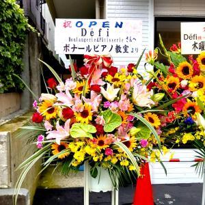 開店お祝いのお花を出させて頂きました♪peart2