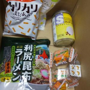 北海道食品ロス支援企画3980円応援箱2021/05/30
