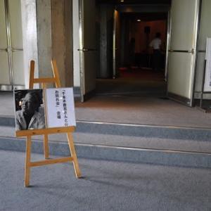 群馬彫刻探訪 特別編