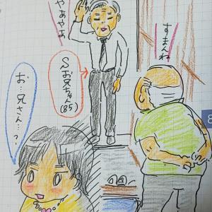 お兄ちゃん(85)