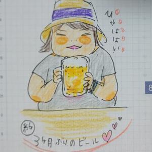 入園ビール