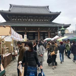 (^-^) 東別院てづくり朝市