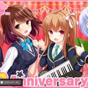 【GF(仮)】10月25日(日)8周年記念番組『ガールフレンド(仮)8th Anniversary Party』を放送