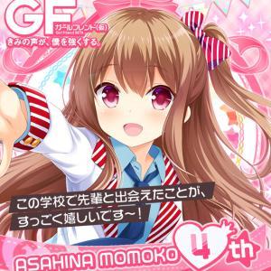 【GF(仮)】8周年記念番組『ガールフレンド(仮)8th Anniversary Party』本日放送!