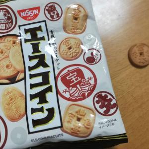 《5、6年生の日本の歴史対策〜エースコインで息抜き》