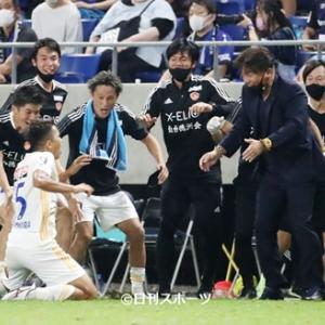 J1第28節 ガンバ大阪VSベガルタ仙台