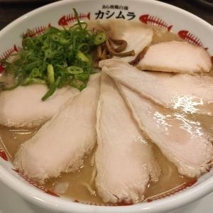 【2020年106杯目】あら焼鶏白湯 カシムラ(汐留)・再訪問
