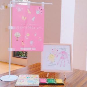 【募集3月☆手形アート資格取得】petapeta-art®︎アドバイザー