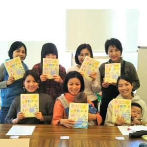 【手形アート資格取得】12月4日☆7名petapeta-art®︎アドバイザー