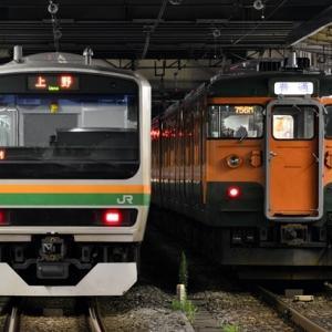 新旧湘南電車