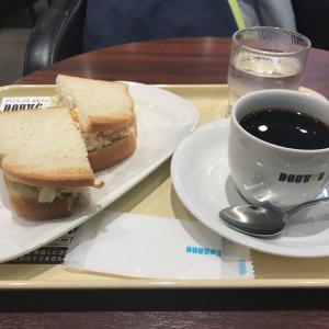 バスの時間が中途半端過ぎて結局昼飯代わりに朝から立ち飲み屋に入ってしまう東京の誘惑の恐ろしさ