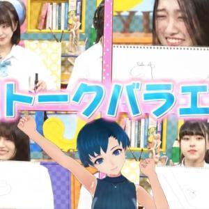 【2019.09.08】電脳トークTV2相内さん、もっと青春しましょ! 日比野芽奈ちゃん出演日記