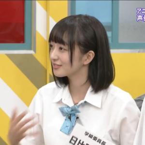 【2019.09.16~2019.09.20】青春高校3年C組 日比野芽奈ちゃん出演日記