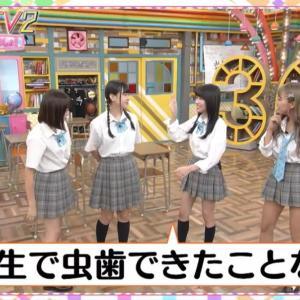 【2019.09.29】電脳トークTV2相内さん、もっと青春しましょ! 日比野芽奈ちゃん出演日記