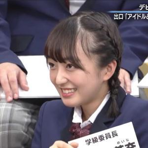 【2019.12.09~2019.12.13】青春高校3年C組 日比野芽奈ちゃん出演日記