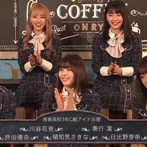 【2020.01.17】音流~ONRYU~ 日比野芽奈ちゃん出演日記